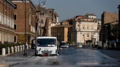 Photo of Ιταλία: Μείωση των νέων κρουσμάτων