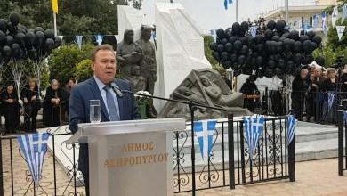 Photo of Νίκος Μελετίου: «Ο Ασπρόπυργος προπύργιο υπεράσπισης ποντιακών δικαιωμάτων»