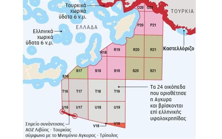O χάρτης των τουρκικών διεκδικήσεων