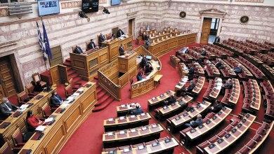 Photo of Βουλή: Σύγκρουση για τη «δίδυμη» κρίση