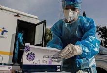 Ανησυχία για τη διασπορά της μετάλλαξης κορωνοϊού στη Β. Ελλάδα