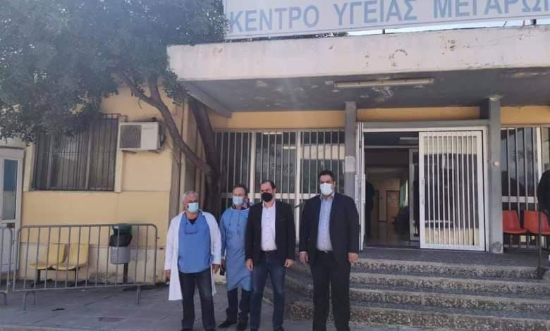 Επισκέψεις Κώτσηρα στα Κέντρα Υγείας Μεγάρων και Ελευσίνας