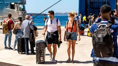 Επίσημο: Με self test η επιστροφή απο τα νησιά