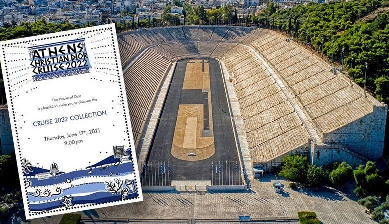 Dior «Μade in Greece» αύριο στο Καλλιμάρμαρο