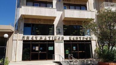 Ασπροπυργος: Ανοίγουν θέσεις εργασίας στο Πνευματικό Κέντρο