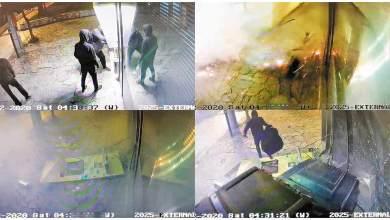 Τρεις συλληφθέντες για την έκρηξη στην τράπεζα Πειραιώς Ελευσίνας - Πως δρούσαν