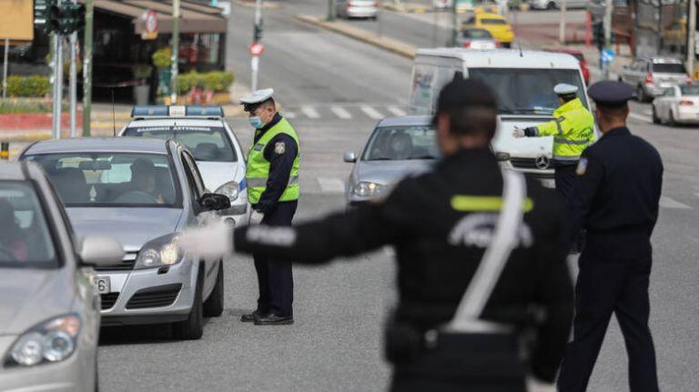 Εισήγηση Επιτροπής: Με αρνητικό τεστ και Green Pass οι μετακινήσεις από νομό σε νομό