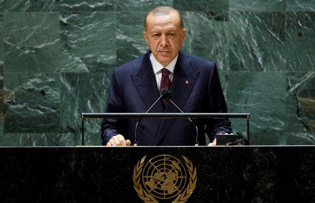 ΟΗΕ – Διάλογο για το Αιγαίο ζήτησε ο Ερντογάν