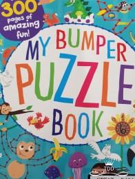 Bumper Activity Book Puzzle Kids Parenting Busy Book thrifdeedubai
