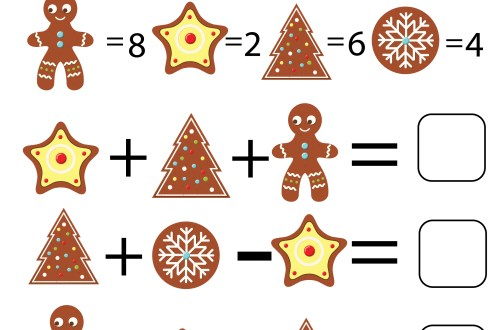 christmas_math_game