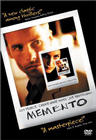 Memento: Getting It Backwards
