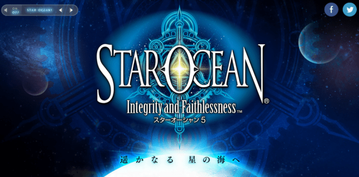 Star Ocean 5 confirmed