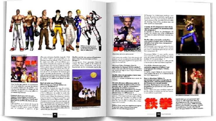 PlayStation Anthology