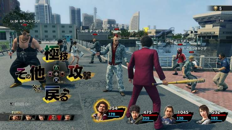 Yakuza 7 turn-based combat