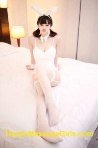 Betty - Tianjin Escort