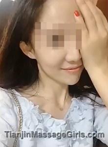 Tianjin Escort - Princess