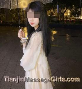 Tianjin Escort - Donna