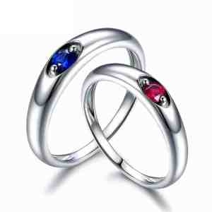 Tiaria 9K Star and Sky Ring