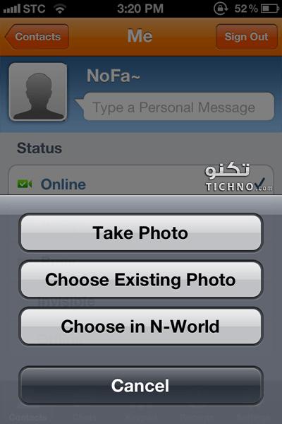 nimbuzz edit personal info - تعديل البيانات الشخصية للنيمبز