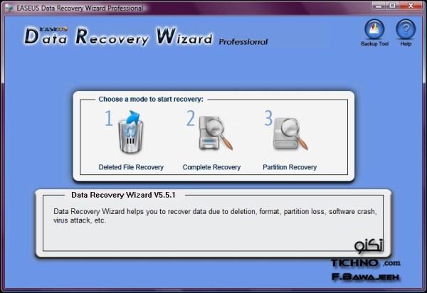 برنامج استعادات الملفات المحذوفة - data recovery