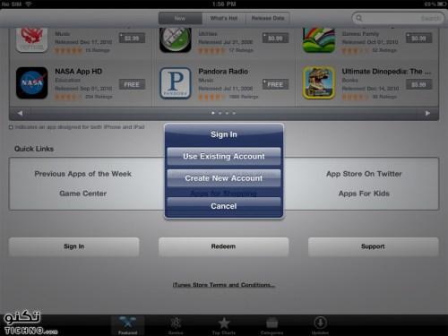 شرح متجر ابل - app store