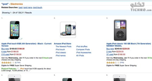 ipod in amazon