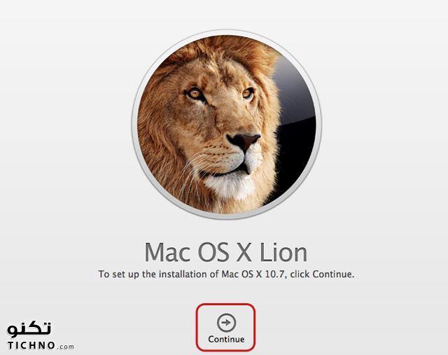 تثبيت نظام ليون للماك - OS X Lion upgrade
