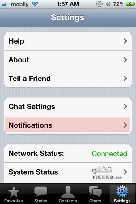 whatsapp settings - إعدادات الواتس اب