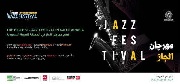 The Biggest Jazz Festival in Saudi Arabia from 22-23 March ...