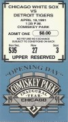 The First Game at the New Comiskey Park