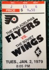 1979 Soviet Wings at Flyers ticket stub