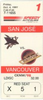 1991 Sharks debut at Canucks Pacific Coliseum ticket stub