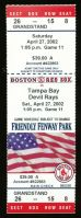 2002 Derek Lowe No Hitter full ticket