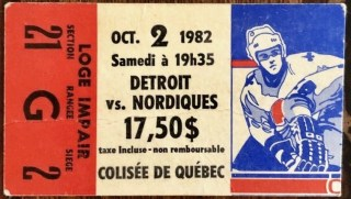 1982 Quebec Nordiques ticket stub vs Red Wings