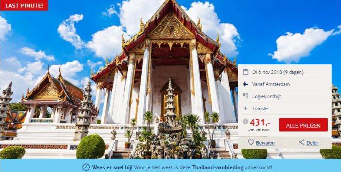 Voorbeeld-prijs-startpakket-Bangkok