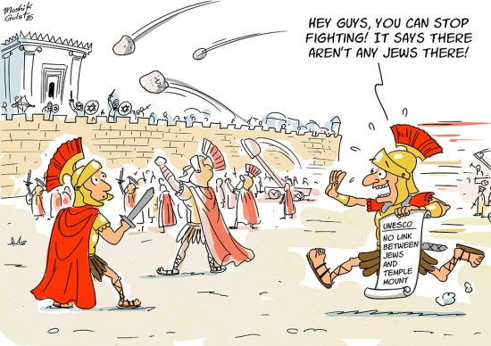 Romans, did you hear about UNESCO's resolution?