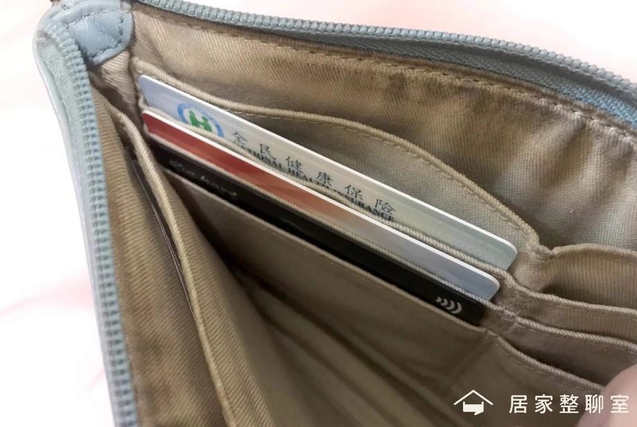 超簡單理財術,信用卡斷捨離