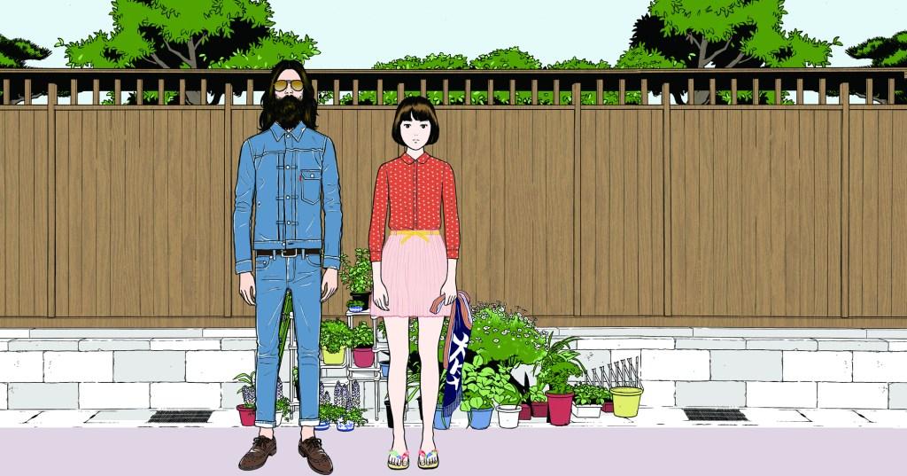 Chiisakobee – Die kleine Nachbarschaft Band 1 | Manga Review
