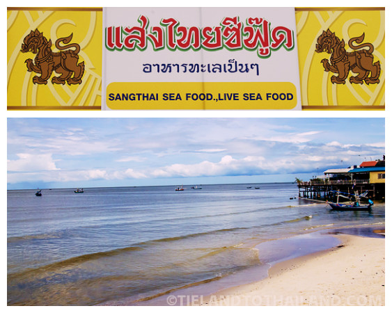 Where to eat seafood in hua hin sang thai restaurant