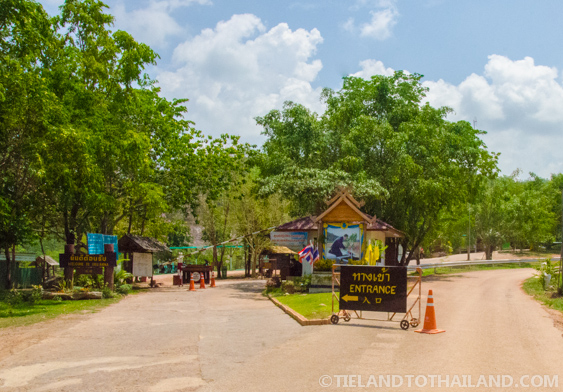 Entrance to Sri Lanna National Park