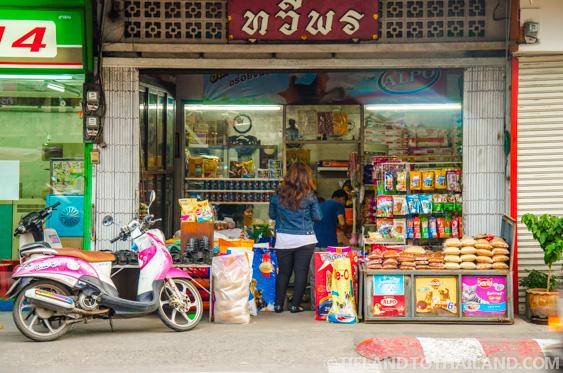 Pet Store in Thailand