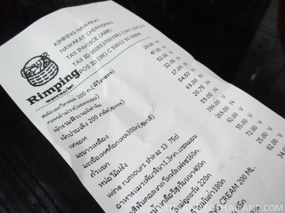 Receipt from Rimping, a popular international grocery store in Chiang Mai