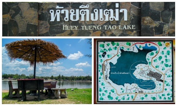 Entrance of Huay Tung Tao Lake in Chiang Mai