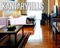 Modern Hotel in Chiang Mai: Kantary Hills