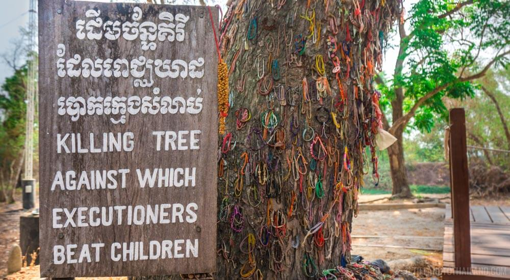 Children's Tree at the Killing Fields