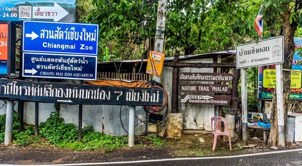 Nature trail sign to Wat Pha Lat