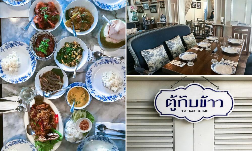 Tu Kab Khao Restaurant Phuket Thailand