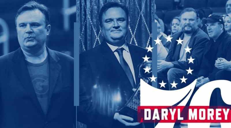 Daryl Morey Philadelphia Sixers
