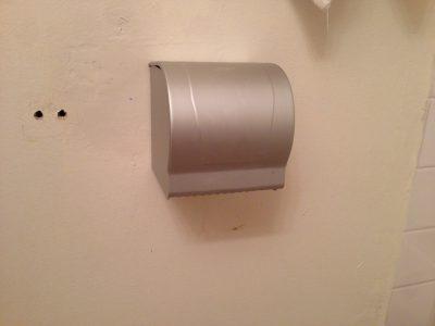 armored toilet paper dispenser