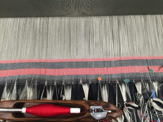 photo of flawed weaving